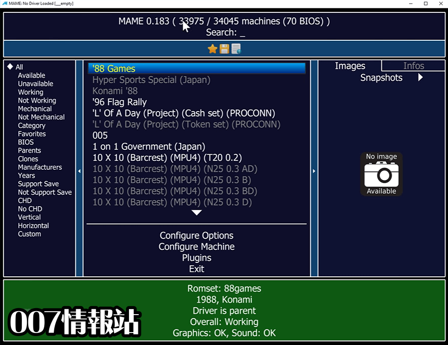 MAME (32-bit) Screenshot 1