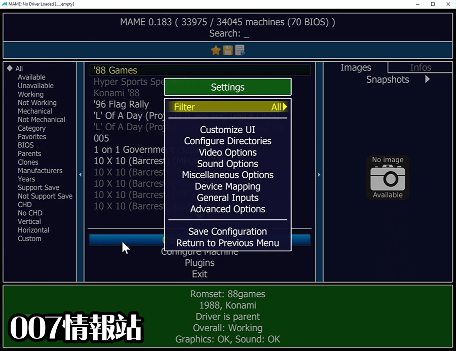MAME (32-bit) Screenshot 2
