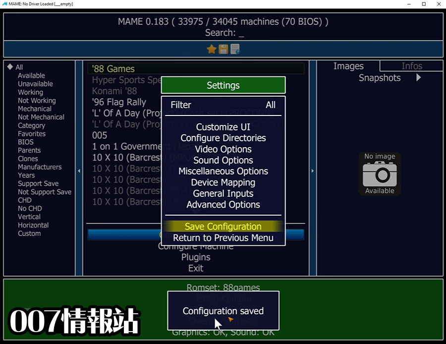 MAME (32-bit) Screenshot 4