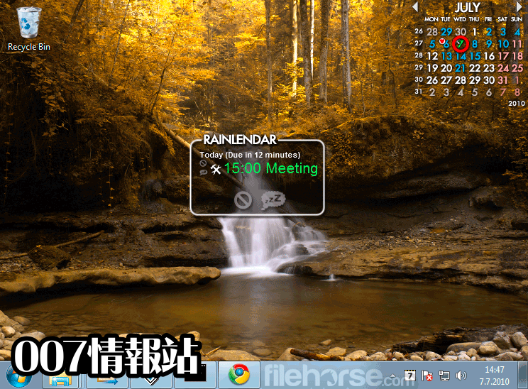 Rainlendar Lite (32-bit) Screenshot 1