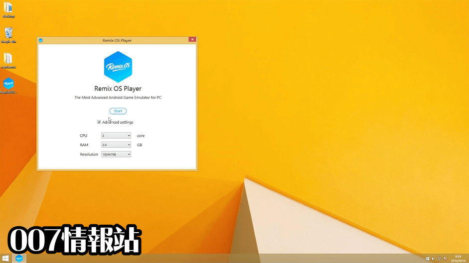 Remix OS Player Screenshot 1