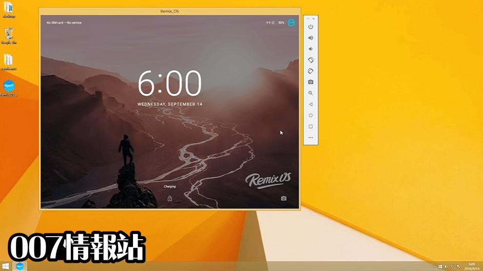 Remix OS Player Screenshot 2