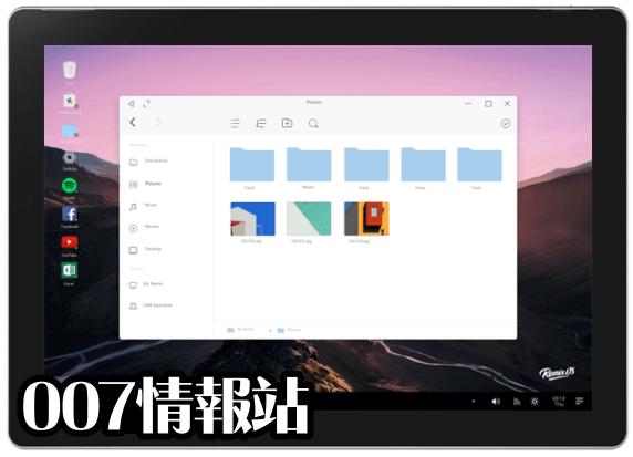 Remix OS (64-bit) Screenshot 3