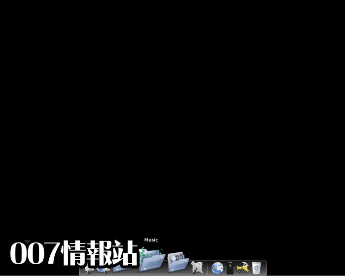 RocketDock Screenshot 1