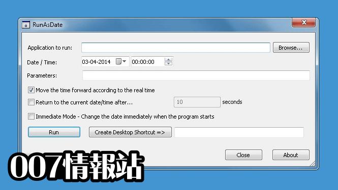 RunAsDate (64-bit) Screenshot 1