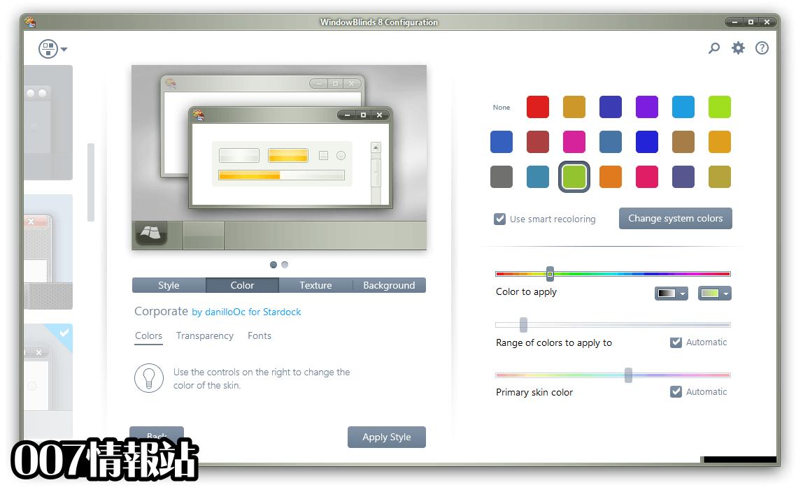 WindowBlinds Screenshot 3