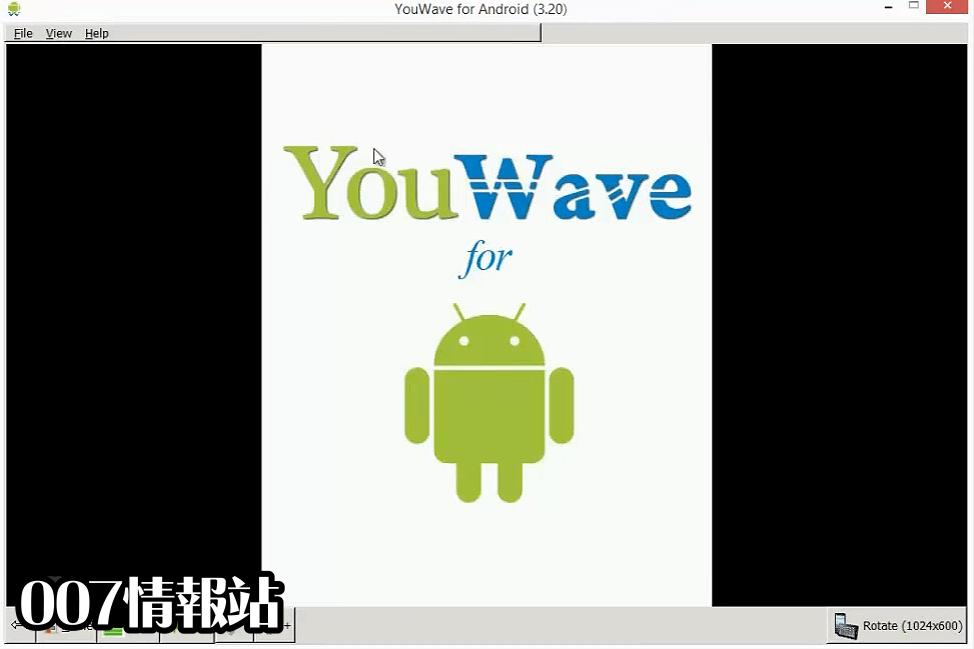 YouWave Screenshot 1