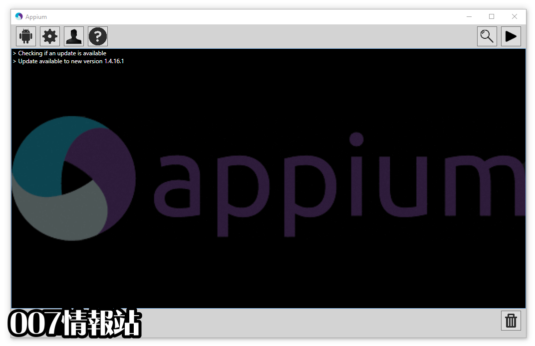 Appium Screenshot 1