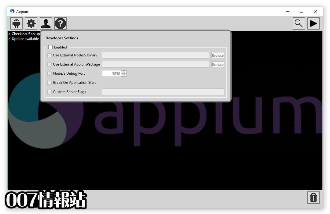 Appium Screenshot 4