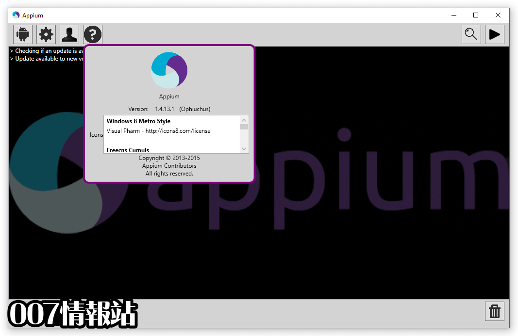Appium Screenshot 5