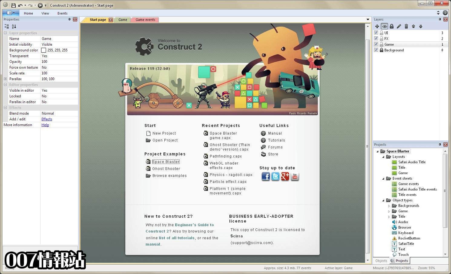 Construct 2 Screenshot 1