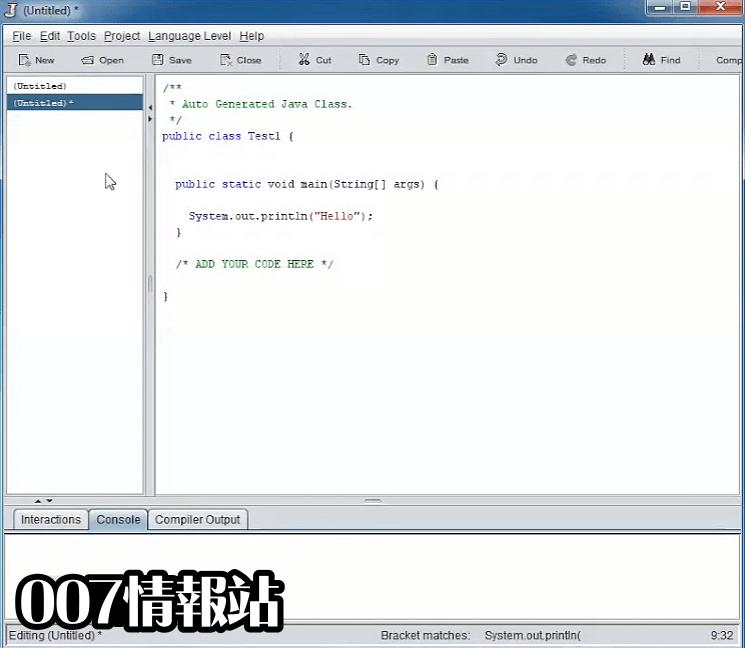 DrJava Screenshot 2