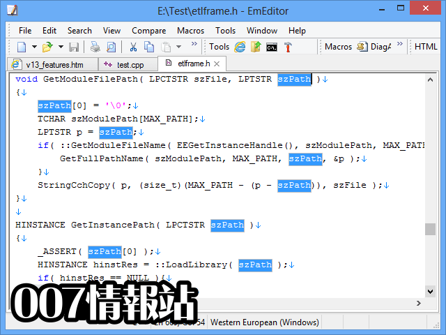 EmEditor Professional (32-bit) Screenshot 1