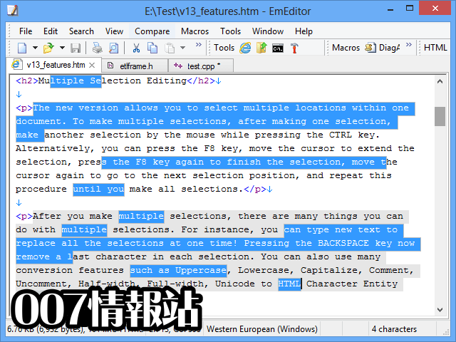 EmEditor Professional (32-bit) Screenshot 2