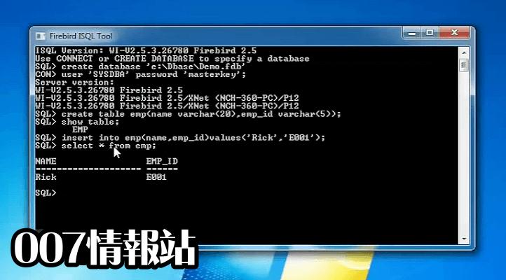 Firebird (32-bit) Screenshot 3
