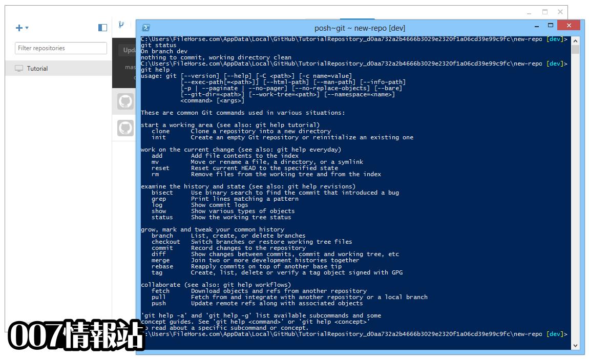 GitHub Desktop Screenshot 3