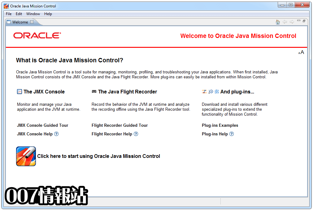 Java Development Kit (64-bit) Screenshot 1