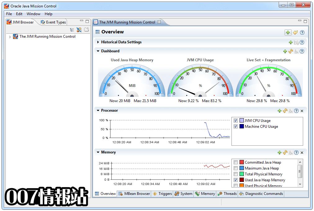 Java Development Kit (64-bit) Screenshot 2