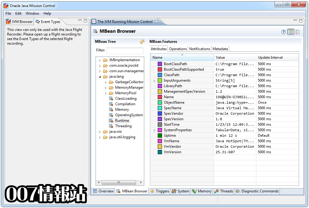 Java Development Kit (64-bit) Screenshot 3