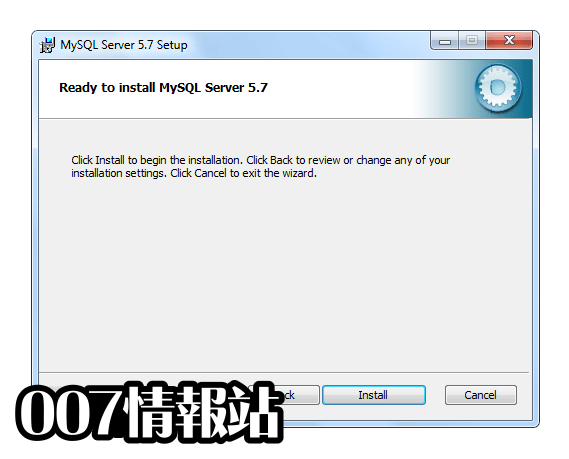 MySQL (64-bit) Screenshot 5