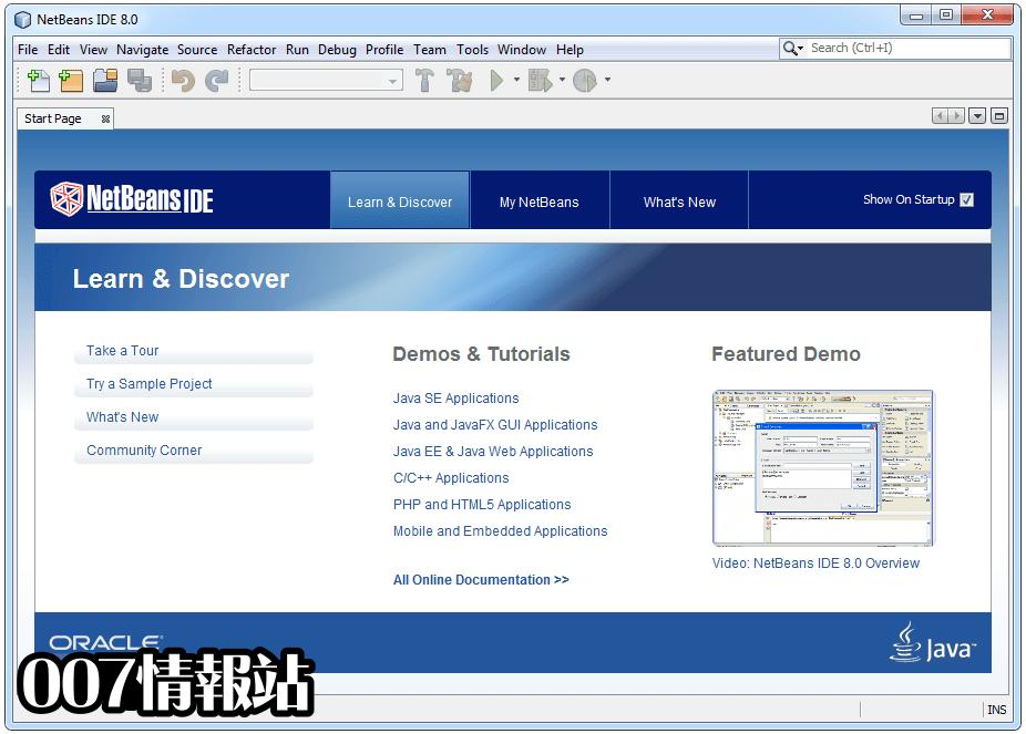 NetBeans IDE Screenshot 1