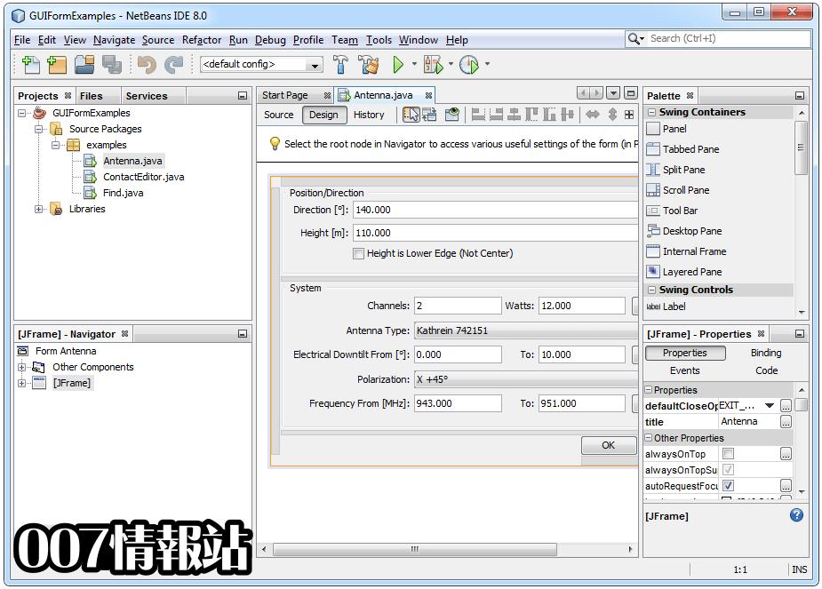 NetBeans IDE Screenshot 2