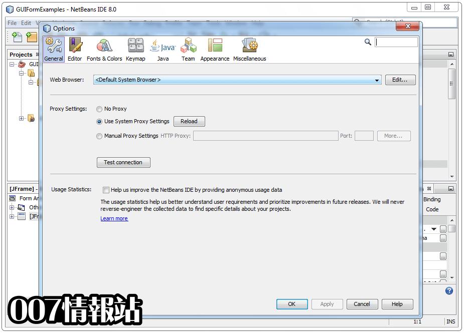 NetBeans IDE Screenshot 5