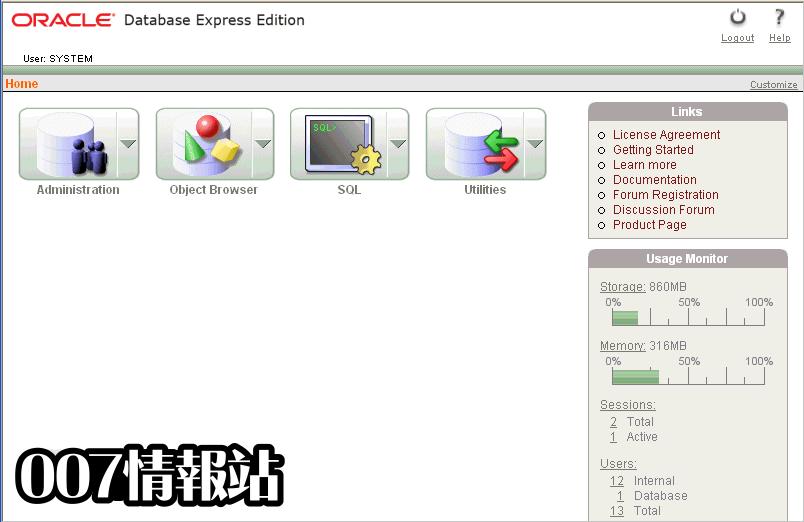 Oracle Database Express (32-bit) Screenshot 1