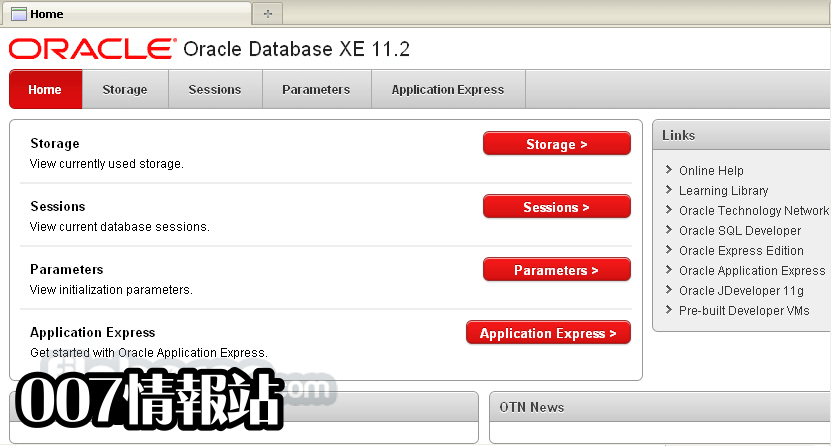 Oracle Database Express (64-bit) Screenshot 2