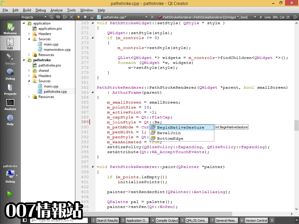 Qt (32-bit) Screenshot 1