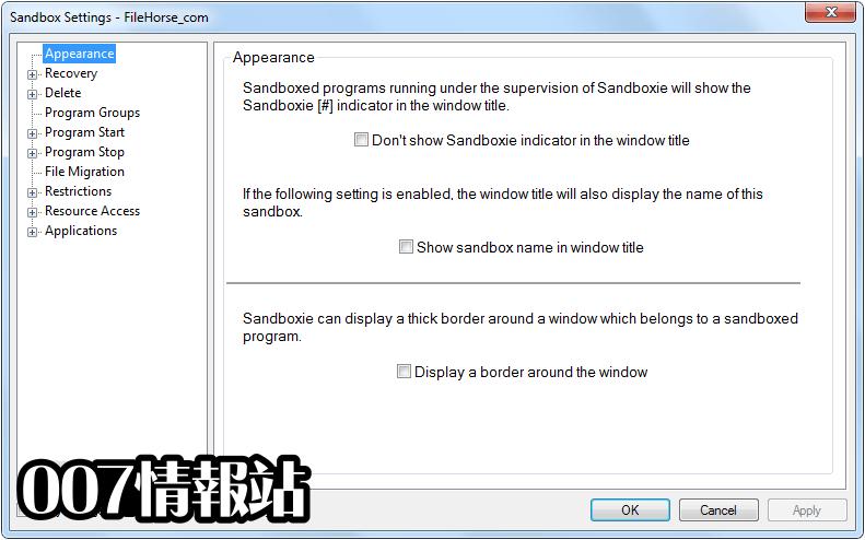 Sandboxie Screenshot 4