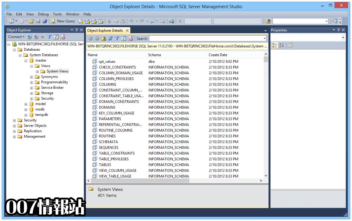 SQL Server Management Studio Screenshot 3