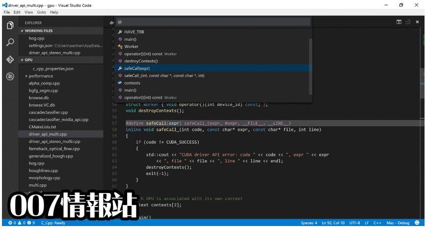 Visual Studio Code Screenshot 1