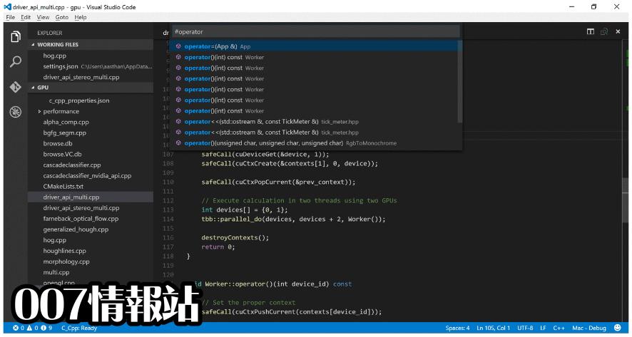 Visual Studio Code Screenshot 2