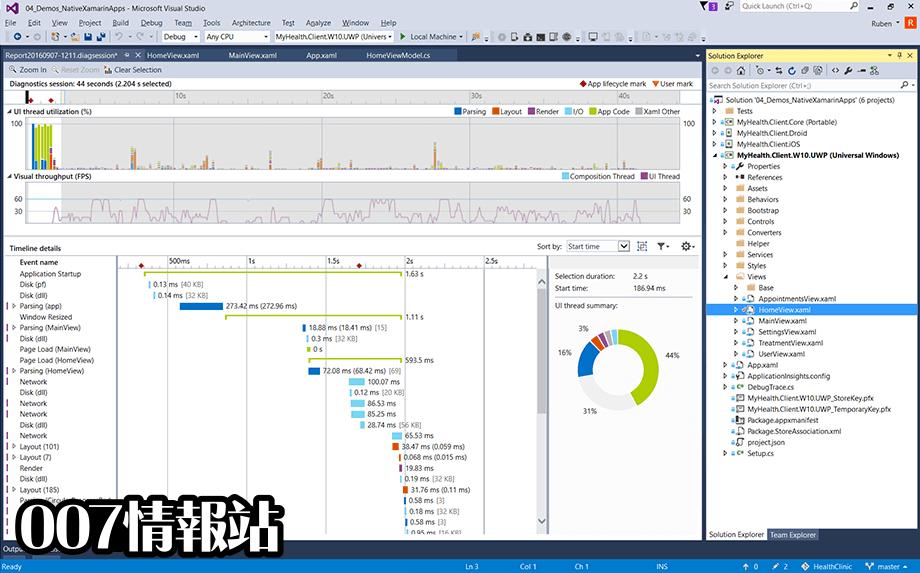Visual Studio Community Screenshot 2