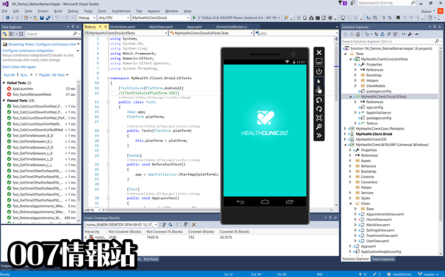 Visual Studio Community Screenshot 3
