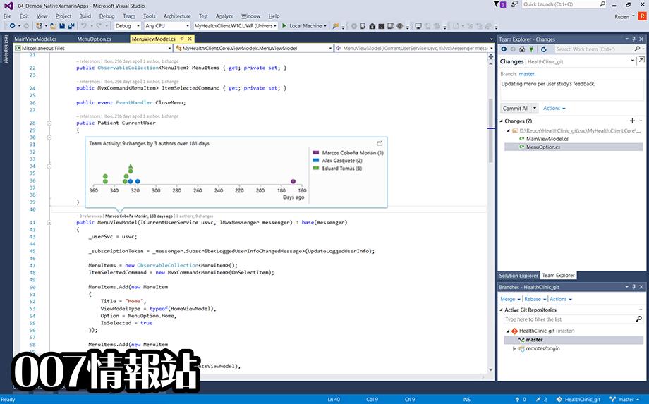 Visual Studio Community Screenshot 4