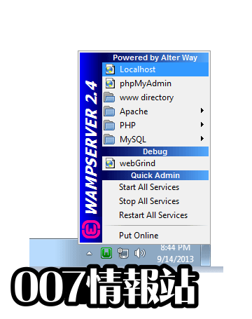 WampServer (32-bit) Screenshot 5