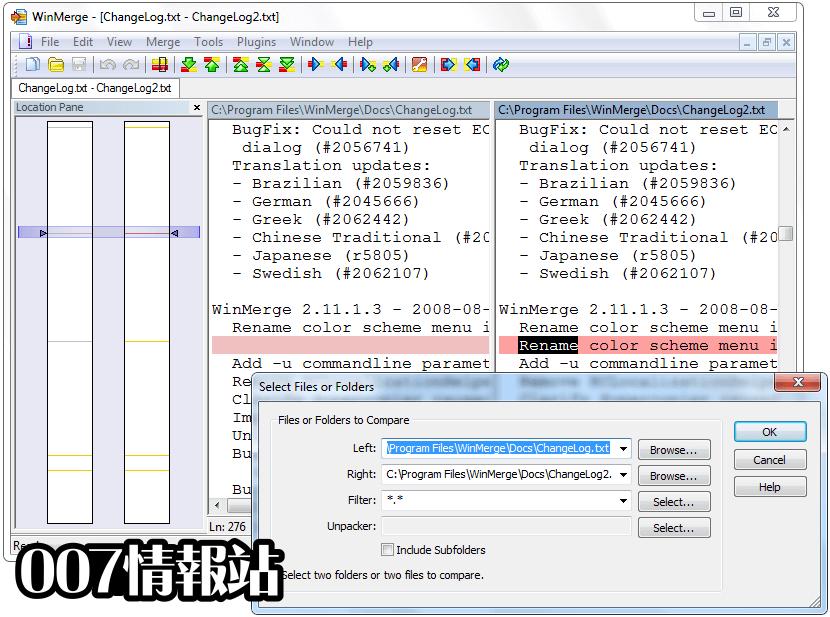 WinMerge Screenshot 2