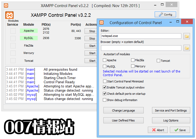 XAMPP Screenshot 2