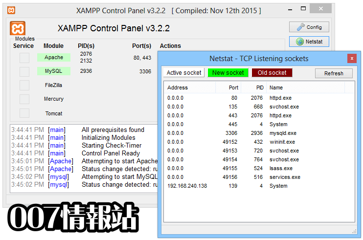 XAMPP Screenshot 3