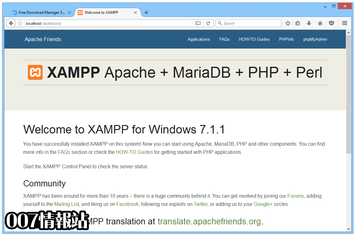 XAMPP Screenshot 4