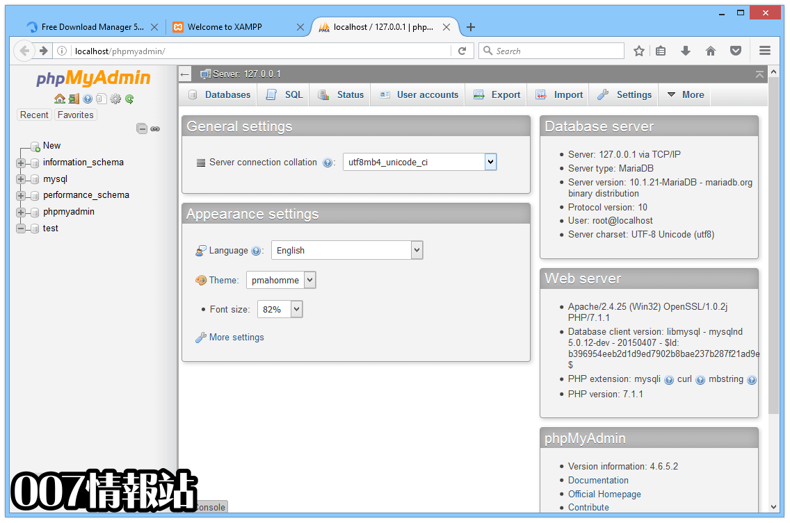 XAMPP Screenshot 5