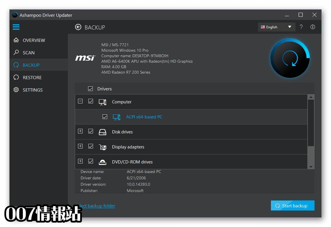 Ashampoo Driver Updater Screenshot 3