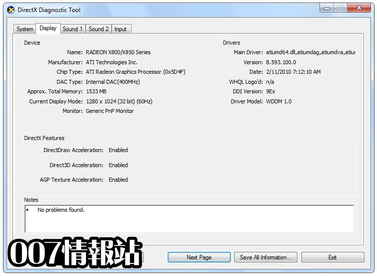 DirectX 9.0c Screenshot 2