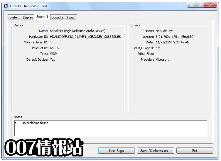 DirectX 9.0c Screenshot 3