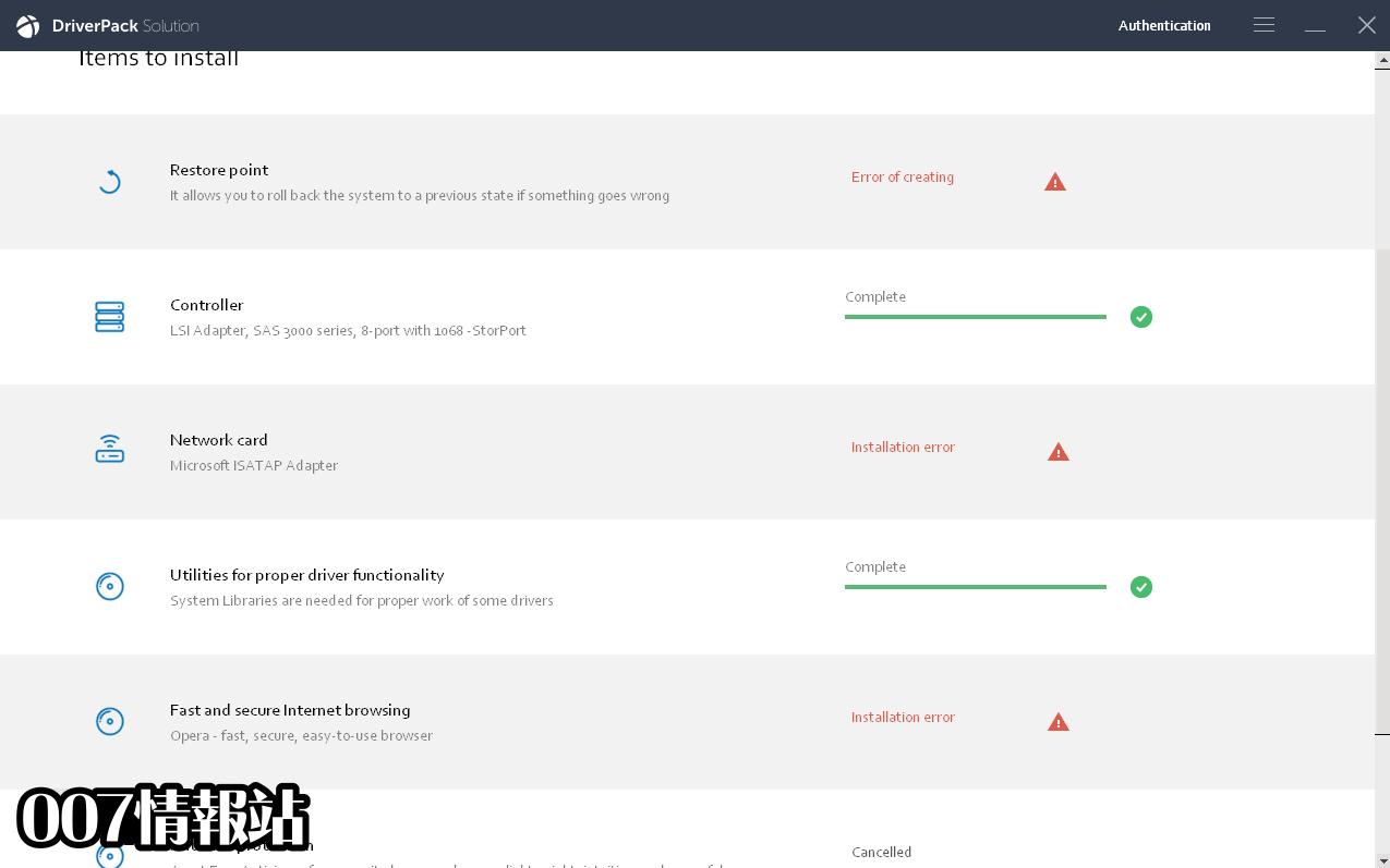 DriverPack Network Screenshot 3