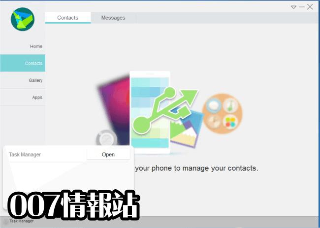HiSuite Screenshot 2