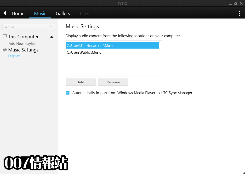 HTC Sync Manager Screenshot 2