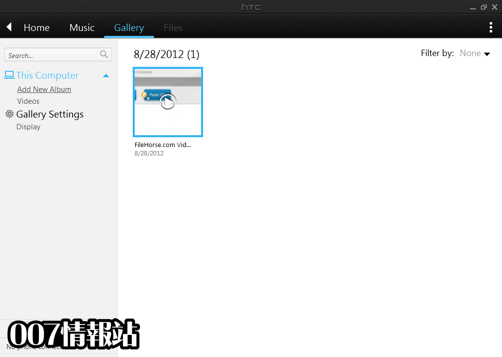 HTC Sync Manager Screenshot 3